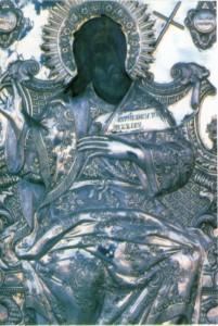 Φορητή εικόνα του Αγίου Ανδρέου.